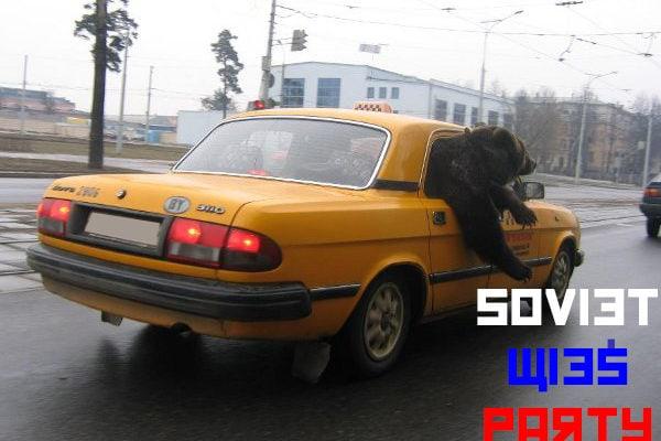 soviet wies party 3